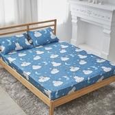 單人 薄床包含枕套 60支紗 100%純天絲(加高35CM)台灣製《月光萌兔》