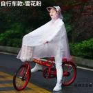 自行車雨衣單騎行人雨披【時尚大衣櫥】