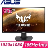【南紡購物中心】ASUS 華碩 TUF Gaming VG24VQE 24型 165Hz 曲面電競螢幕
