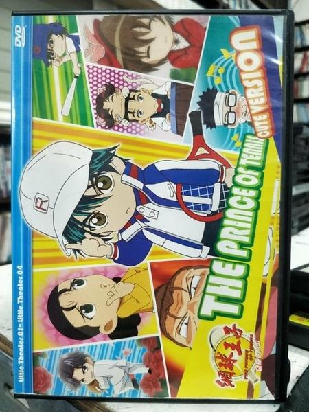 挖寶二手片-B01-016-正版DVD-動畫【網球王子Q版 Prat2】-國日語發音(直購價)