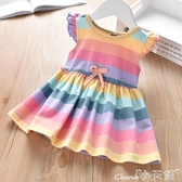 女童連身裙女童童裝2020夏季女寶寶彩虹條紋背心裙兒童甜美飛袖翅膀連身裙潮 小天使