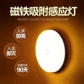 小夜燈led充電樓道起夜光控聲控過道臥室床頭夜間人體感應牆壁燈   LannaS