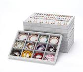 飾品托盤展示盤戒指項鍊耳環收納盒珠寶展示道具絨布飾品展示托盤【新店開張8折促銷】