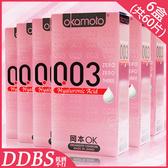 OKAMOTO 岡本003 玻尿酸 極薄保險套 6盒裝 (共60片)【DDBS】衛生套 情趣