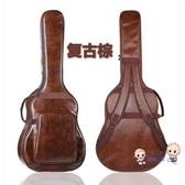 吉他包 民謠吉他包40寸41寸個性加厚雙肩包初學者古典木吉它背包皮質琴袋T 2色 雙12提前購
