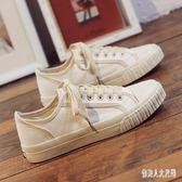 帆布鞋百搭基礎小白鞋女2019新款韓版休閒平底學生復古港味 FR8406『俏美人大尺碼』