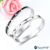 鋼手環 ATeenPOP 尊爵時尚 陶瓷手環 兩款任選 女手環 生日禮物