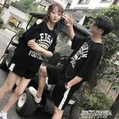 情侶T恤情侶裝裝新款韓版短袖T恤套裝女學生寬鬆半袖班服男潮 【傑克型男館】
