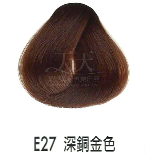 【專業推薦】耐婷 亮彩染髮劑 E27-深銅金色 60g [73056]
