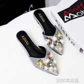 拖鞋 包頭半拖平底港風chic涼拖女夏外穿時尚韓版社會女鞋 古梵希