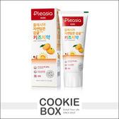 韓國 Pleasia 天然 兒童 系列 牙膏 (柑橘) 80g 牙齒 清潔 除垢 清新 衛生 朴信惠 *餅乾盒子*