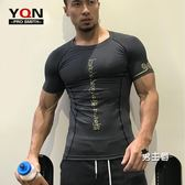運動T恤男士健身衣教練運動t恤肌肉緊身衣兄弟高彈力訓練速幹短袖健身服(一件免運)