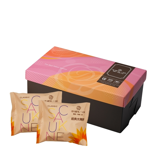 【一之軒】8入太陽餅禮盒-附袋