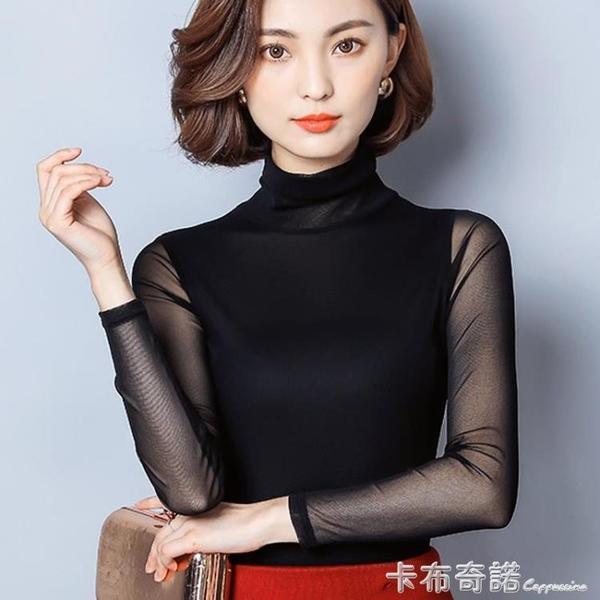 新款高領打底衫黑色網紗長袖t恤上衣大碼女裝小衫蕾絲衫 聖誕節全館免運