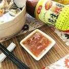 【家錚雜貨舖】龍宏-豆乳花生辣醬*2瓶(大瓶)-含運價