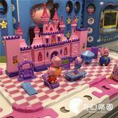 小豬佩奇城堡兒童過家家家庭公主套裝軌道車別墅益智玩具禮物-奇幻樂園