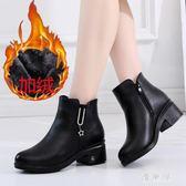 冬季媽媽鞋棉鞋短靴保暖加絨平底軟底防滑舒適中老年人皮鞋女鞋子 QG12443『優童屋』