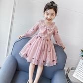 女童洋裝 長袖蕾絲碎花連身裙秋裝新款洋氣公主裙中長款蓬蓬裙 DR29802