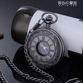 時尚懷錶復古翻蓋經典羅馬字男女項鍊白領學生毛衣鍊手錶老人掛錶 育心小賣鋪