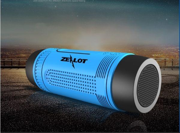 無線藍牙音箱便攜插卡低音 炮自行車戶外騎行音響 手電筒【H00734】