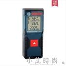測距儀紅外線手持鐳射測量儀博士電子量房尺25/30/40/50m70米 小艾時尚NMS