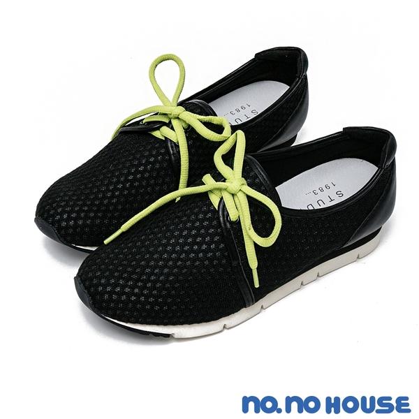 休閒鞋 輕便撞色透氣網布休閒鞋(黑)*nono house【18-3506bk】【現貨】