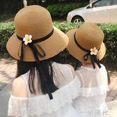 夏天防曬親子太陽沙灘帽母女童涼帽遮陽帽出游中大兒童草帽小清新 一米陽光