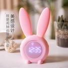 兔子智慧小鬧鐘學生用2020新款充電兒童女孩卡通可愛網紅電子鬧鈴 設計師