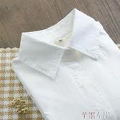 長袖襯衫秋裝純棉長袖白襯衫女內搭打底襯衣小尖領休閒修身職業裝上衣 7月熱賣