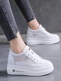 內增高女鞋2021新款夏季薄款鬆糕厚底透氣網面小白鞋百搭休閒網鞋