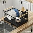 不銹鋼烤漆水槽洗碗池瀝水架水池放碗碟收納架瀝水碗架廚房置物架 FX2034 【科炫3c】