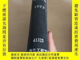 二手書博民逛書店CHEMICAL罕見WEEK.Vol.110.Nos.14-26