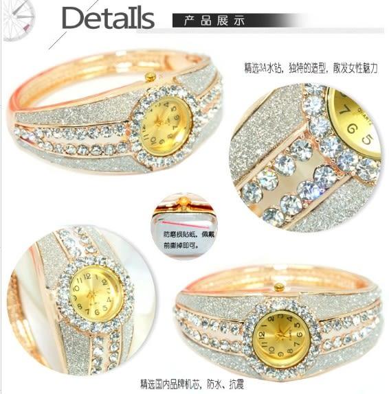 [協貿國際]合金滿鑽手鐲表玫瑰金開口手鐲手錶防水
