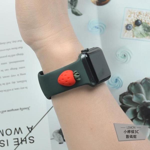 可愛apple watch適用iwatch錶帶蘋果手表2/3代硅膠【小檸檬3C】