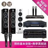 美華 尊榮金榜卡拉OK超值組 HD-800pro