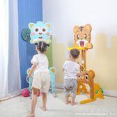可升降兒童籃球架子籃球足球門二合一寶寶禮物玩具室內家用投籃框水晶鞋坊