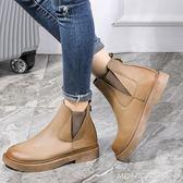 秋季新款馬丁靴女英倫風學生韓版百搭chic切爾西靴平底短靴子 美斯特精品
