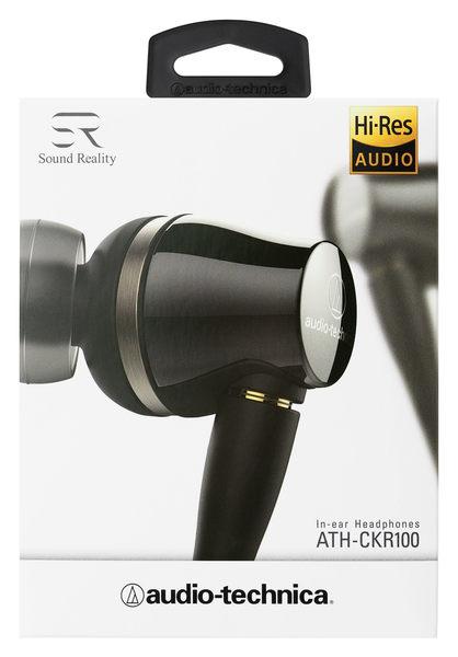 【台中平價鋪】全新 鐵三角 ATH-CKR100 可拆卸式入耳式耳機 台灣鐵三角公司貨