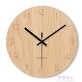 掛鐘-簡約木紋玻璃靜音掛鐘客廳臥室無聲時鐘掛錶辦公室裝飾電子石英鐘 完美情人館