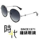 【台南 時代眼鏡 VEDI VERO】義大利 VE921 BLK 漸層黑 太陽眼鏡 台灣公司貨