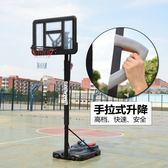 籃球架室內家用訓練成人青少年幼兒園戶外落地式可升降標準籃筐 igo免運