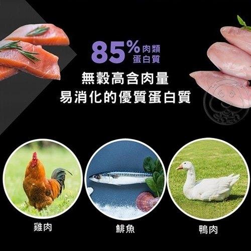 【培菓平價寵物網】(送購物金300元) GO》高肉量無穀系列雞肉鮭魚無穀老犬/減重犬糧-22LB/9.99KG