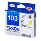 T103450 EPSON 原廠 No.103 高印量XL黃色墨水匣 適用 Stylus Office T30/T40W/T1100/TX510FN/TX550W/TX600FW/TX610FW