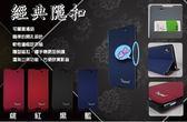 Dapad LG K8  經典隱扣側掀式皮套