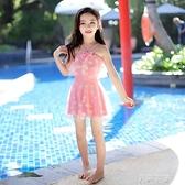 兒童泳衣女游泳衣連身公主裙式寶寶泳衣可愛女童泳衣幼兒中大童 米娜小鋪