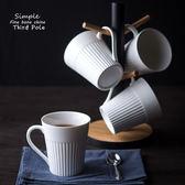 簡約歐式陶瓷杯子套裝家用帶木架杯具套裝創意喝水杯子咖啡杯套杯【萬聖節88折