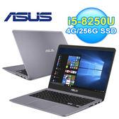 Asus 華碩 S410UA 14吋窄邊框筆記型電腦 金屬灰 S410UA-0111B8250U