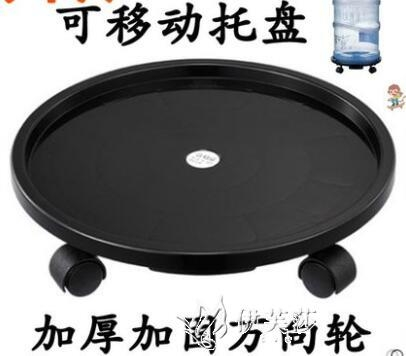 桶裝水架子置物架萬向輪移動加厚加固托盤推盤純凈水礦泉水桶 YYS【快速出貨】