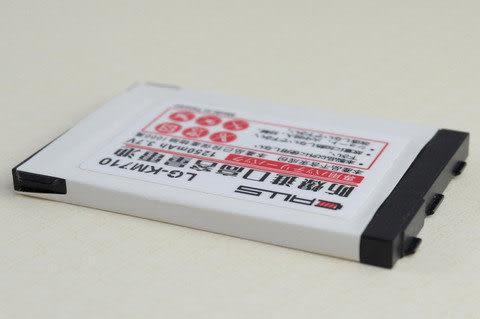 CALLS/其他廠牌 防爆高容量 手機電池 1100mah LG KM710