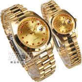 OMAX 閃耀時尚 情人對錶 金色不銹鋼帶 藍寶石水晶 鑽錶 對錶 日期視窗 OM4002R全金大+OM4002R全金小
